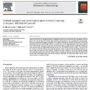 سود بهادار سازی برای هموارسازی سود در دوره پس از PAS 166/167
