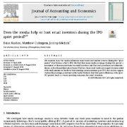رسانهها و سرمایه گذاران خرده فروشی در طی دوره پذیره نویسی اولیه سهام IPO