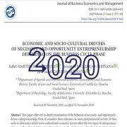 محرکهای اقتصادی و اجتماعی-فرهنگی مربوط به کارآفرینی فرصت و ضرورت