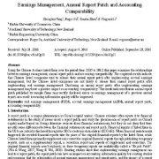 مدیریت سود، گزارش سالانه و مقایسه پذیری حسابداری