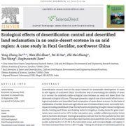 اثرات اکولوژیکی کنترل بیابان زایی و  احیای اراضی بیابانی