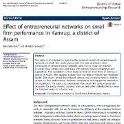 تأثیر شبکه های کارآفرینی بر عملکرد شرکت های کوچک در کامروپ ، ناحیه آسام