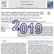 اثرات اینترفرون آلفا و درمان سیکلوسپورین