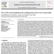 بررسی   اثرات  به روز رسانی  الگوی  رفتار  لرزه ای  تانک های  مخزن فولادی