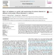 بررسی تاثیر کادمیوم بر روی جذب و انتقال عناصر غذایی در پیازچه خوراکی