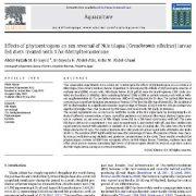 "<span itemprop=""name"">اثرات فیتواستروژن بر تغییر جنسیت لارو تیلاپیای نیل (Oreochromis niloticus)</span>"