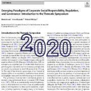 پارادایمها و الگوهای نوظهور مسئولیت پذیری اجتماعی شرکتی
