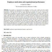 انگیزش کارکنان و عملکرد سازمانی