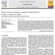"<span itemprop=""name"">انرژی، اکسرژی و تجزیه و تحلیل اقتصادی دیگهای بخار صنعتی</span>"