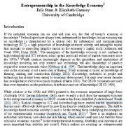 کارآفرینی در اقتصاد دانش بنیان