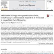 راهبرد زیست محیطی و هم ترازی در یک اقتصاد گذار محدود:تحقیقات تجربی