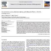 بررسی سیاست زیست محیطی،  اتخاذ تصمیم و  اثرات ارتجاعی