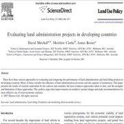 ارزیابی پروژه های  مدیریت ارضی در کشورهای در حال توسعه