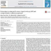 ارزیابی عملکرد آموزشی بر اساس رویکرد ارزیابی جامع و AHP فازی