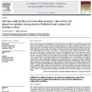 کیفیت حسابرسی خارجی ساختار مالکیت: اثر متقابل و اثرات مدیریت سود