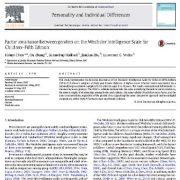 تغییر ناپذیری عاملی بین جنس ها در مقیاس هوش وکسلر برای کودکان