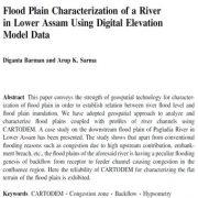 تعیین مشخصات دشت سیلابی استفاده از دادههای مدل ارتفاع رقومی