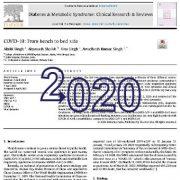 COVID-19  ( کرونایروس):  از  آزمایشگاه تا درمان