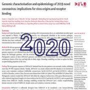 مشخصات ژنومیک و اپیدمولوژی کروناویروس جدید ۲۰۱۹