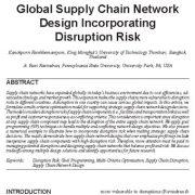 طراحی شبکهی زنجیرهی تأمین با در نظر گرفتن ریسکهای اختلال