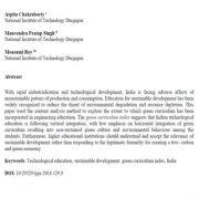 تجزیه تحلیل برنامه درسی سبز در آموزش تکنولوژیکی