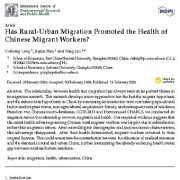 """<span itemprop=""""name"""">آیا مهاجرت شهری-روستایی، سلامت کارگران مهاجر چینی را بهبود بخشیده است؟</span>"""
