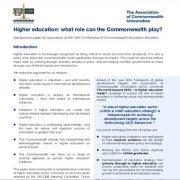 آموزش عالی: کشور های مشترک المنافع چه نقشی می توانند ایفا کنند؟