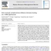 تصمیم گیری بر روی برنامه کاربردی مدیریت منابع انسانی الکترونیک