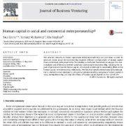 نقش سرمایه انسانی در کارآفرینی اجتماعی و تجاری