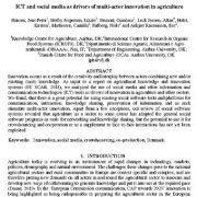 بررسی فناوری اطلاعات و ارتباطات و رسانه های اجتماعی  به  عنوان محرک ابتکار