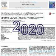 شناسایی و ارزیابی مهارکنندههای قوی کرونا ویروس سندرم تنفسی خاورمیانه
