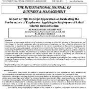 تأثیر مفهوم TQM در ارزیابی عملکرد کارکنان: مطالعه ی موردی روی کارمندان بانک فیصل اسلامی سودان