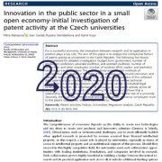 نوآوری در بخش عمومی در یک اقتصاد باز کوچک – حق ثبت اختراع