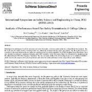 تحلیل ارزیابی ایمنی آتش سوزی مبتنی بر عملکرد در یک کتابخانه دانشگاهی