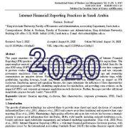 شیوههای گزارش دهی مالی اینترنتی در عربستان سعودی