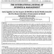 بررسی تأثیر eWOM (تبلیغات دهان به دهان الکترونیک) در رسانههای اجتماعی