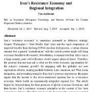"<span itemprop=""name"">اقتصاد مقاومتی و یکپارچگی منطقهای ایران</span>"