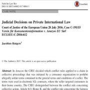 تصمیمات قضایی در خصوص حقوق بین الملل خصوصی