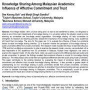 تسهیم واشتراک دانش در میان دانشگاهیان مالزی: تاثیر تعهد عاطفی