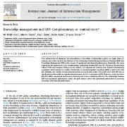 مدیریت دانش و ERP: مکمل یا متضاد؟