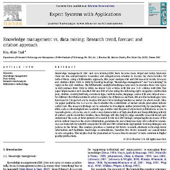 مقایسه مدیریت دانش و داده کاوی: رهیافت روند تغییرات ، پیش بینی و استناد