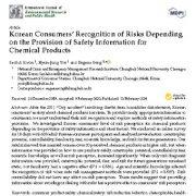 "<span itemprop=""name"">شناسایی ریسک مصرف کنندگان کره ای بسته به  ارایه اطلاعات ایمنی  برای  محصولات شیمیایی</span>"