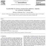 رهبری برای صنعت ساخت و ساز آینده: دستور کاری برای رهبری اصیل