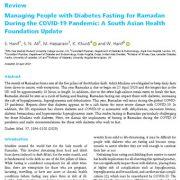 مدیریت افراد مبتلا به دیابت در حال روزه داری در ماه رمضان در طی بیماری همه گیر COVID-19: