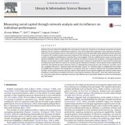 اندازه گیری سرمایه اجتماعی از طریق تحلیل شبکه و تاثیر آن