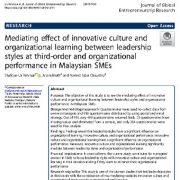 تأثیر واسطه ای فرهنگ نوآورانه و یادگیری سازمانی بین سبک های رهبری در عملکرد سازمانی