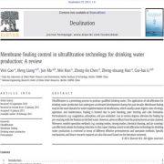 کنترل رسوب غشا اولترافیلتراسیون برای تولید آب آشامیدنی
