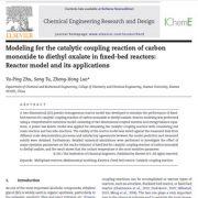 مدل سازی واکنش  جفت کاتالیزوری مونواکسید کربن  با دی اتیل اگزالات