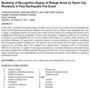 مدل سازی درجهی تشخیص مناطق پناهگاهی توسط ساکنان شهر کیوتو