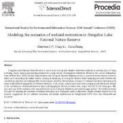 مدل سازی سناریوهای احیای تالاب در ذخیره گاه طبیعی ملی دریاچهی هنگشوی